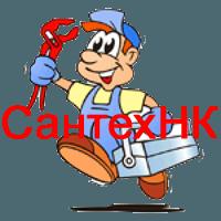 Ремонт сантехники в Воронеже